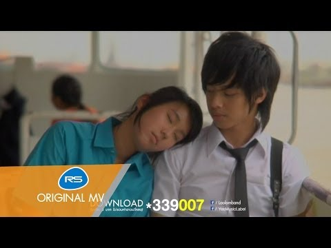 โจทย์รัก : เล้าโลม [Official MV]