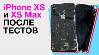 iPhone XS и iPhone XS Max после тестов | Маск на высоте! Краш тесты Tesla и другие новости