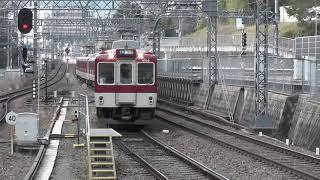 普通 大和西大寺行き到着!! 近鉄8600系+近鉄1233系