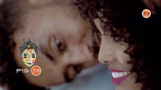 Etiyopya müziği: Tizta Demeke