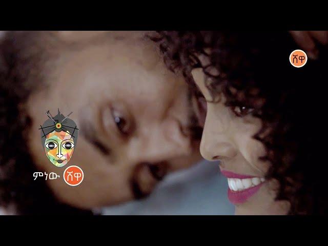 "Ethiopian music : Tizta Demeke ""Yene Neh"" ትዝታ ደመቀ (የኔ ነህ) New Ethiopian Music 2021(Official Video)"