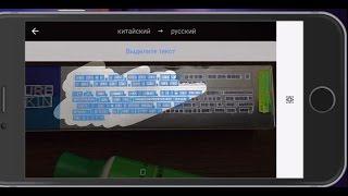 видео Переводчик для алиэкспресс транслит
