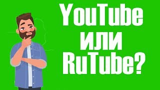 Подключение к RuTube, Отключение от VSP, ответы на вопросы про заработок в интернете с нуля панда