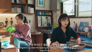 Myanmar Subtitle Korean Full Movies