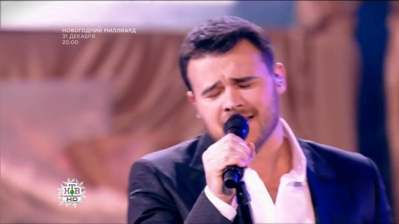 EMIN - Рядом проснуться - Высшая лига ( Новое радио) - 2016