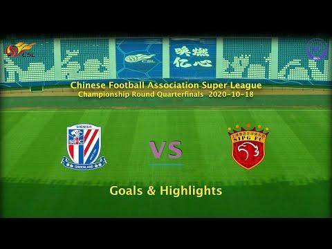 Shanghai Shenhua Shanghai SIPG Goals And Highlights