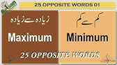 25 Opposite Words English 02 | Opposite Words | English Antonyms