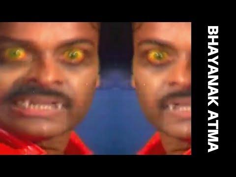 NUCLEYA - Bhayanak Atma // Sub Cinema...