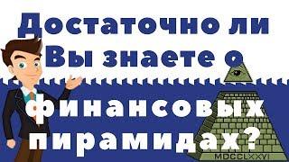 Мошенники в интернете. Павел Крымов и его финансовые пирамиды - ForexTrend, ShareInStock, Private FX