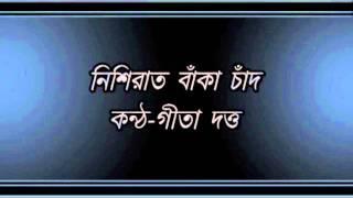 Nishi Raat Banka Chand,Geeta Dutt
