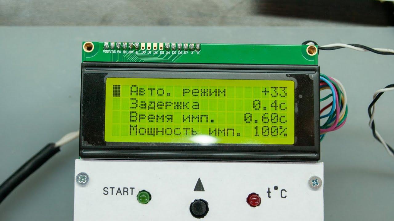 Дисплей 2004 с поддержкой кириллицы. Обзор посылки.