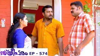 Sthreepadam   Episode 574 - 17 June 2019   Mazhavil Manorama