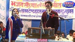 भोग केरा को हमसे लगवाओ भोजी | बुन्देली हास्य मनोरंजन गीत | जयसिंह राजा अनीता