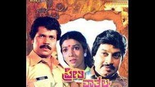 Full Kannada Movie 1984 | Preethi Vatsalya | Srinath, Prabhakar, Saroja, Aarathi.