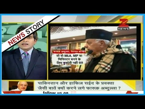 DNA: Why Farooq Abdullah is having so much love towards anti-nationals?
