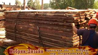 Кобрин сегодня: качественные деревянные окна и двери от ОАО