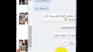 الكس  عزوز ابن زبي العرص  اللي فاشخ كسمه جي  يلعب مع زبي ياكسمك  زبي تقيل عليك