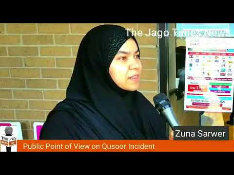 Public Point of Views by Jago Times News of Texas