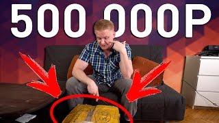 АНБОКСИНГ ПОСЫЛКИ НА 500 000 рублей!!!