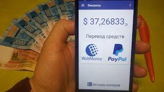 QuickQiwi 27000р за 5 дней! Как Быстро Заработать Деньги!1