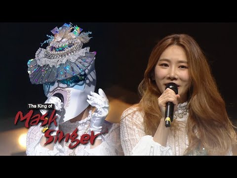"""G-Dragon - """"That XX"""" Cover By JeA [The King of Mask Singer Ep 148]"""