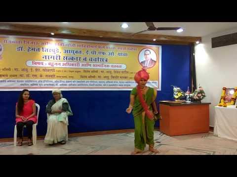"Marathi Short Play On Women Empowerment "" KRANTIJYOTI"""