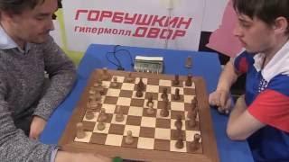 Repeat youtube video 2016-09-04 GM Morozevich Alexander IM Sychev Klementy  Moscow blitz 18