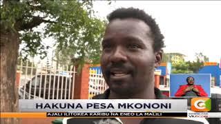 Athari za kukosekana kwa huduma ya MPESA