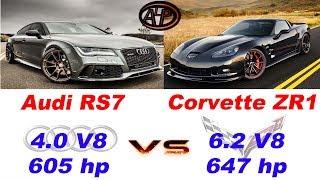 Chevrolet Corvette ZR1 6.2 L V8 (647 hp) vs. Audi RS7 4.0 L V8 (605 hp) 0-300 +