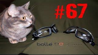 #67 Обзор очки Bolle Tracker&Cobra