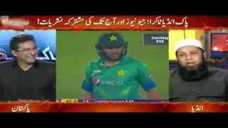 Inzamam Ul Haq Gets Angry On Hamid Mir's Funny Question