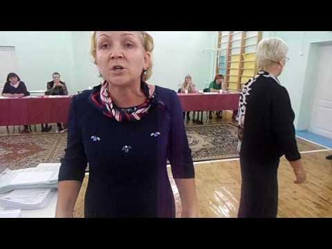 ЯНАО город Губкинский.ВОТ ТАК ЕДИНОРОССЫ приписывают себе голоса избирателей