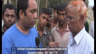 AL KHAIR FOUNDATION - CYCLONE ROANU HELP BANGLADESH DISTRIBUTION 07
