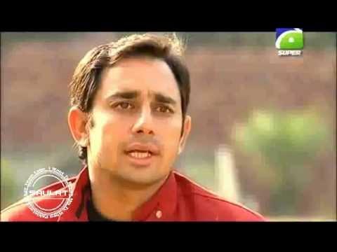 Saeed Ajmal Is Crying
