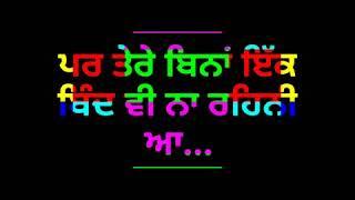 mereya sardara ve urvashi kiran__mereya sardara female version whatsapp status 👇Download Link👇