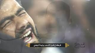 زيارة عاشوراء - سيد حسين الساري