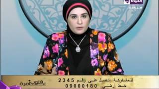 داعية إسلامية توضح حكم الإنشاد الديني للمرأة .. فيديو