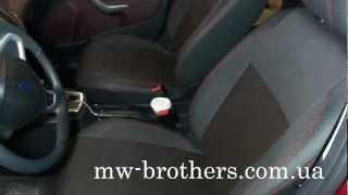 Видео- обзор чехлы MW Brothers Ford Fiesta 7(Сайт Украина- http://mw-brothers.com.ua/ Сайт USA (США) - http://mw-brothers.com/ Сайт Россия- http://mw-brothers.ru/ Сайт Казахстан ..., 2013-02-11T20:52:12.000Z)
