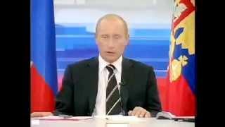 Путин: Крым - это Украина
