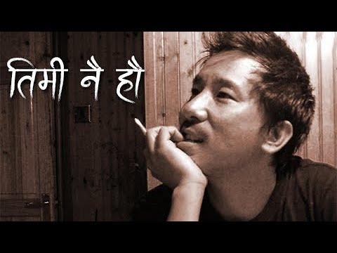 Timi Nai Hau Sabin Rai The Elektrix Karaoke Song With Lyrics