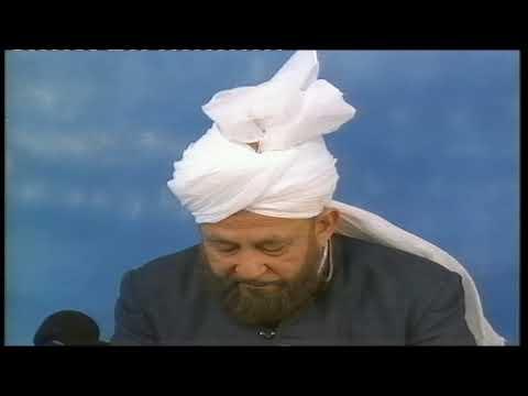 Dars-ul-Qur'an - 7th April 1991