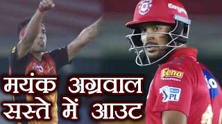 IPL 2018 KXIP vs SRH : Mayank Agarwal out for 18 runs, Punjab lose 2nd wicket | वनइंडिया हिंदी
