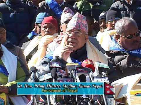 Kalapatthar to Copenhagen Campaign to Save the Himalayas हिमाल बचाउन, कालापत्थर देखि कोपनहेगनसम्म...