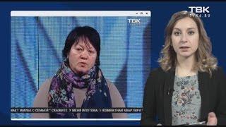 Интернет-обзор: не пропустила скорую, пропало 2,5 млрд. рублей на школьное питание