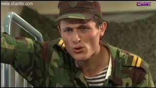 Բանակում/Banakum 1 -  Սերիա 194