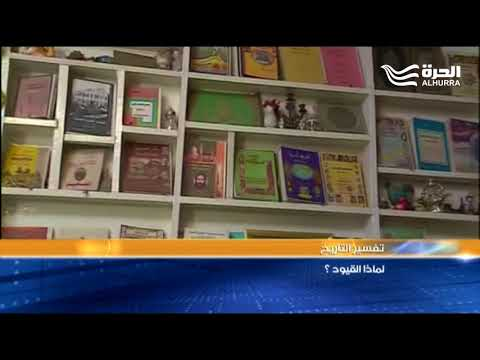 تصريحات المؤرخ والروائي المصري يوسف زيدان الأخيرة حول رموز عربية وإسلامية تثير الجدل