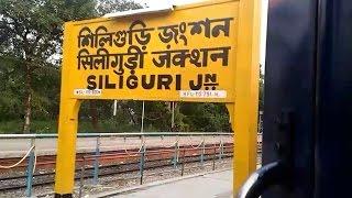 SILIGURI JUNCTION, Indian Railways, Siliguri Station,