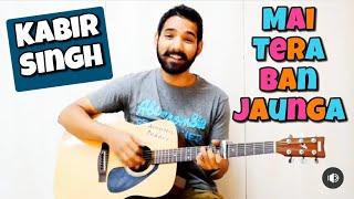 tera-ban-jaunga-guitar-chords-lesson-kabir-singh-akhil-sac-eva-by-acoustic-pahadi