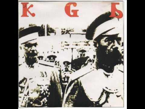 La KGB - Chico Suburbano tonos de llamada