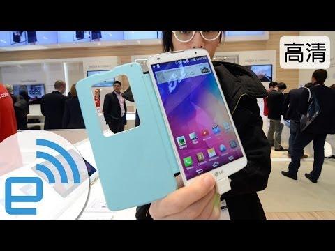 LG G Pro 2 中文動手玩(廣東話)| Engadget 中文版